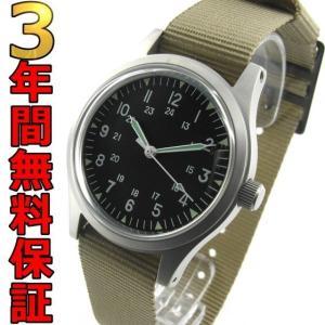 即納可 MWC ミリタリーウォッチカンパニー 腕時計 GG-W-113|ssshokai