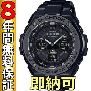 即納可 G-SHOCK Gショック ジーショック 腕時計 GST-W110BD-1BJF 電波ソーラー Gスチール