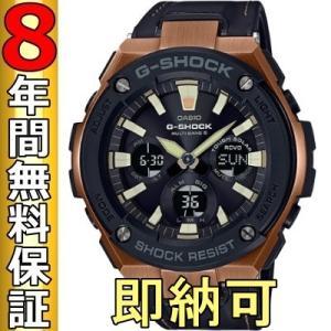 即納可 カシオ Gショック 腕時計 Gスチール GST-W120L-1AJF 電波ソーラー