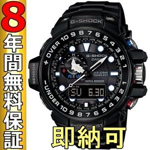 即納可 G-SHOCK Gショック ジーショック 腕時計 ガルフマスター GWN-1000B-1AJF 電波ソーラー
