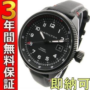 即納可 ハミルトン HAMILTON 腕時計 カーキ テイク...