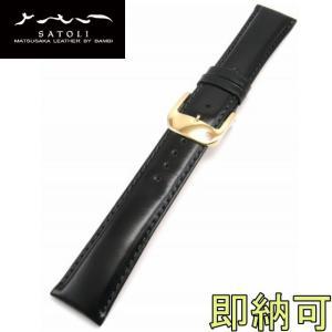 即納可 バンビ レザーベルト【BAMBI 】さとり マシンステッチ HC001A0-P 硯(ブラック) 18mm ゴールドバックル 時計用ベルト|ssshokai