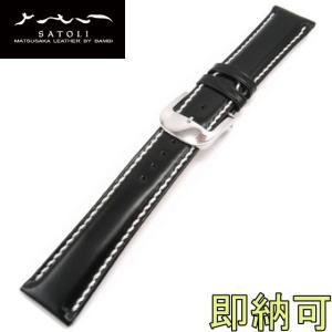 即納可 バンビ レザーベルト【BAMBI 】さとり ハンドステッチ HC002A0-P 硯(ブラック) 18mm シルバーバックル 時計用ベルト|ssshokai