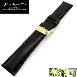 即納可 バンビ レザーベルト【BAMBI 】さとり ハンドステッチ HC006A0-P 硯(ブラック) 18mm ゴールドバックル 時計用ベルト|ssshokai