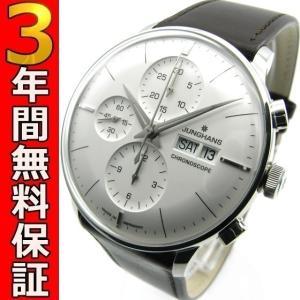 即納可 ユンハンス 国内正規品 JUNGHANS 腕時計 マイスター クロノスコープ 027 4120 01 オートマティック ssshokai