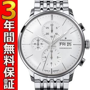 即納可 ユンハンス 国内正規品 JUNGHANS 腕時計 マイスター クロノスコープ 027 4121 45 オートマティック ssshokai