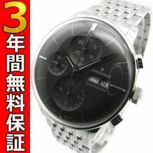即納可 ユンハンス 国内正規品 JUNGHANS 腕時計 マイスター クロノスコープ 027 4324 45 オートマティック ssshokai