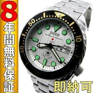即納可 ケンテックス KENTEX 腕時計 S649M-01 ssshokai