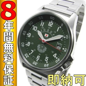 即納可 ケンテックス KENTEX 腕時計 S455M-09 JGSDF ssshokai