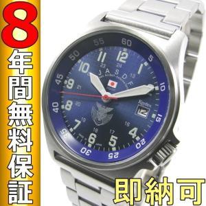 即納可 ケンテックス KENTEX 腕時計 S455M-10 JASDF ssshokai