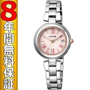 シチズン ウィッカ wicca 腕時計 KL0-618-91...