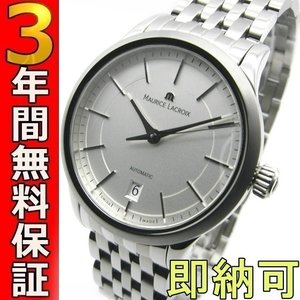 即納可 モーリスラクロア 腕時計 レ・クラシック デイト LC6017-SS002-130 ssshokai