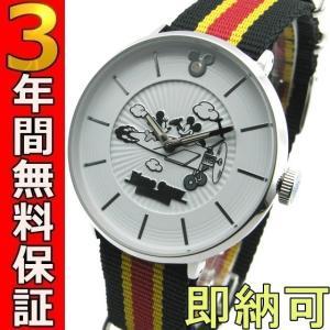即納可 ディズニー 腕時計 ミニーマウス 88周年記念モデル プレーンクレージー LC88 世界限定1500本|ssshokai