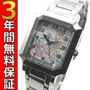 即納可 ディズニー 腕時計 不思議の国のアリス MC-1612-AL 世界限定50本|ssshokai