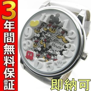 即納可 ディズニー 腕時計 ミッキーマウス 3Dインパクト MK1214B|ssshokai