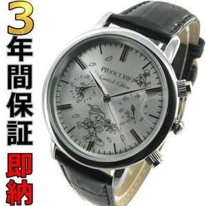 即納可 ディズニー 腕時計 ピノキオ MK1277D 500本限定モデル|ssshokai