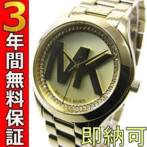 即納可 マイケルコース MICHAEL KORS 腕時計 MK3477 レディース ssshokai