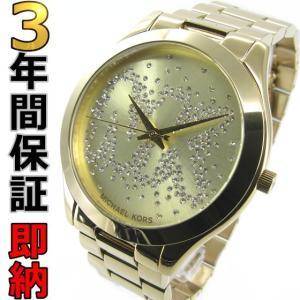 即納可 マイケルコース MICHAEL KORS 腕時計 MK3590 レディース ssshokai
