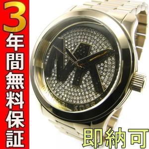 即納可 マイケルコース MICHAEL KORS 腕時計 ランウェイ MK5706 ssshokai