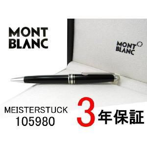 モンブラン ボールペン 105980|ssshokai