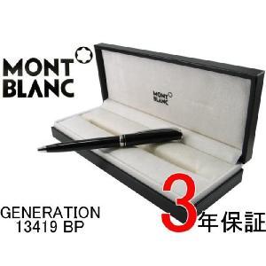 モンブラン ボールペン 13419BP|ssshokai