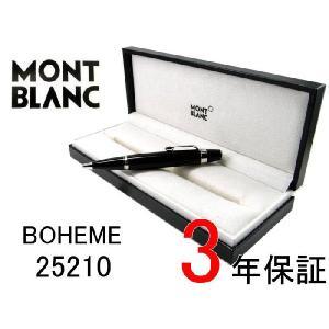 モンブラン ボールペン 25210|ssshokai
