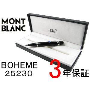 モンブラン ボールペン 25230|ssshokai
