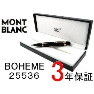 モンブラン ボールペン 25536|ssshokai