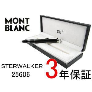 モンブラン ボールペン 25606|ssshokai