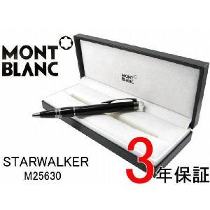 モンブラン ボールペン 25630BP|ssshokai