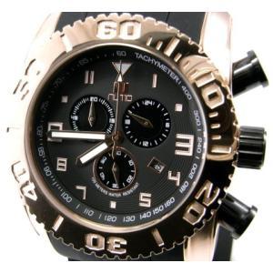 即納可 NUTID ヌーティッド 腕時計 マット・ブル N-1403M-A|ssshokai