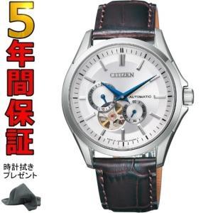 シチズン コレクション 腕時計 NP1010-01A メカニ...