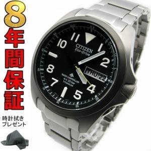 シチズン プロマスター 腕時計 PMD56-2952 エコド...