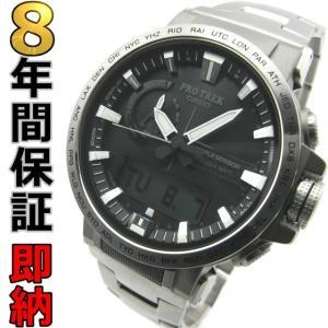 即納可 カシオ プロトレック 腕時計 クライマ...の関連商品8