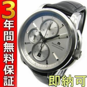 即納可 モーリスラクロア 腕時計 ポントス クロノグラフ PT6188-SS001-130 ssshokai