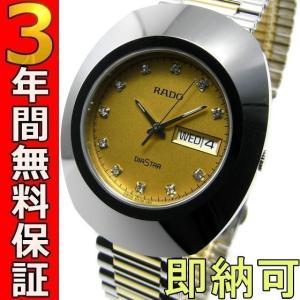 即納可 ラドー 腕時計 R12391633 ダイヤスター|ssshokai