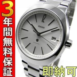 即納可 ラドー 腕時計 R15513103 D-Star|ssshokai