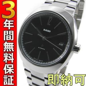 即納可 ラドー 腕時計 R15513153 D-Star|ssshokai