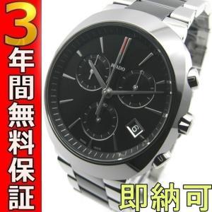 即納可 ラドー 腕時計 R15937172 D-Star|ssshokai