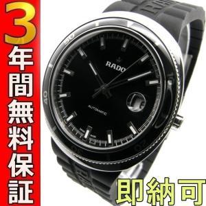 即納可 ラドー 腕時計 R15959159 D-Star 200|ssshokai