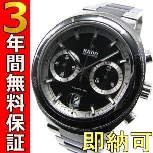 即納可 ラドー 腕時計 R15965152 D-Star 200 クロノグラフ|ssshokai