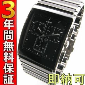 即納可 ラドー 腕時計 R20849152 インテグラル クロノグラフ|ssshokai