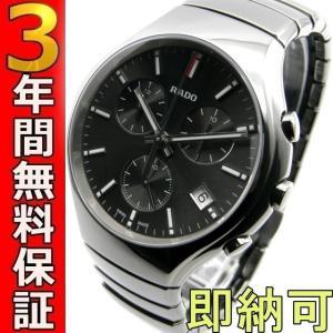 即納可 ラドー 腕時計 R27896102 トゥルー|ssshokai
