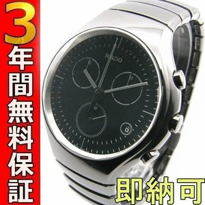 即納可 ラドー 腕時計 R27896152 トゥルー|ssshokai