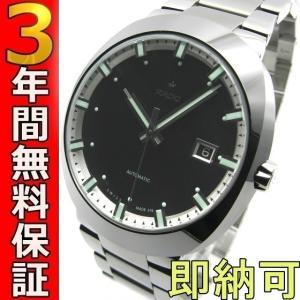 即納可 ラドー 腕時計 R15938163 ダイヤスター|ssshokai