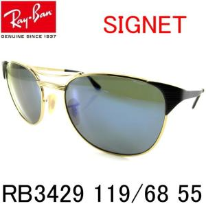 即納可 レイバン Ray-Ban サングラス シグネット RB3429 119/68 55|ssshokai