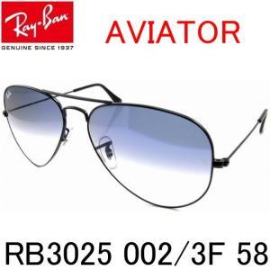 即納可 レイバン Ray-Ban サングラス アヴィエーター RB3025 002/3F 58|ssshokai