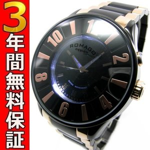 ロマゴデザイン 腕時計 RM007-0053SS-RG ssshokai
