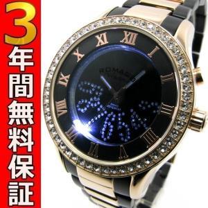 ロマゴデザイン 腕時計 RM019-0214SS-RGBK ssshokai
