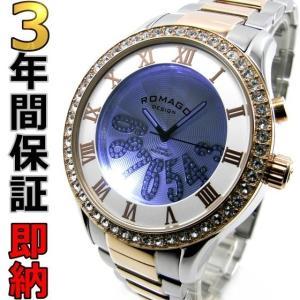 ロマゴデザイン 腕時計 RM019-0214SS-RGWH ssshokai